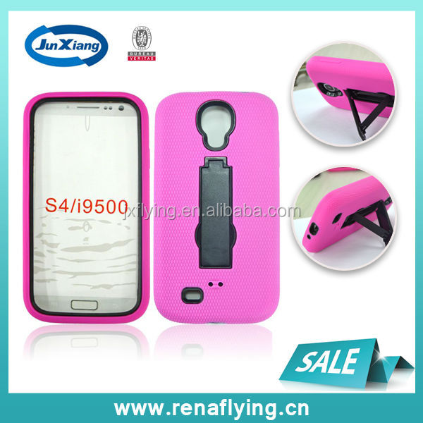China Mobile Phone Accessory Armor Case for Samsung Galaxy S4