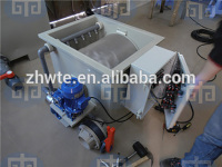 Fish Farm Automatic Rotary Drum Filter Water Filter