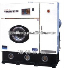 Professional dry cleaning equipment prices