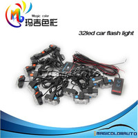 16X2 / 8 X 2 Car AUTO FRONT GRILL Led Strobe Light