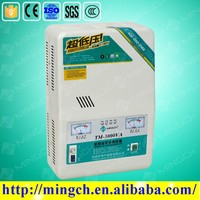 new style single phase full automatic servo motor control 3000w motorcycle voltage stabilizer