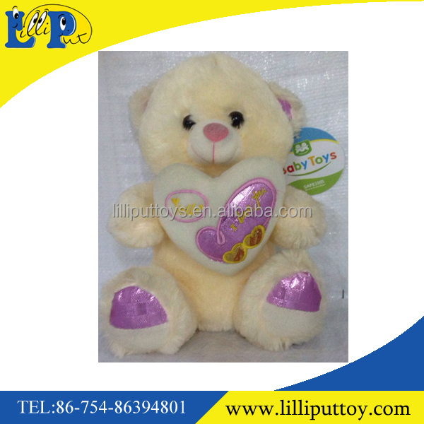 23cm interesting plush toy bear with heart