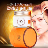 Whitening freckle cream acne cream _ horse oil India horse oil extraction natural cosmetics