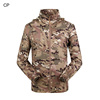 /product-detail/military-waterproof-ultra-thin-breathable-jacket-for-hunting-hk34-0063-60767055028.html