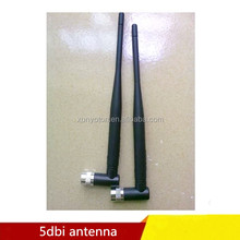 Factory Price 5dBi Omni Indoor wireless CDMA 450 mhz antena