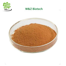 Natural CoQ10, Coenzyme Q10, CoQ10 Prowder for raw materials CoQ10 powder for Research