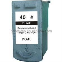 Remanufactured Ink Cartridge PG40 for Canon Printer