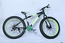 Wholesale The Lowest Price Fat bike 20 24 26 inch