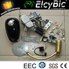 2 stroke 80cc motorized bicycle gas engine kits(engine kits-1)