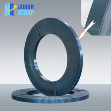 Hot Sale Carbon Steel Strip Coil for Packing