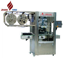 water bottle label package automatic shrink sleeve labeling machine for round bottle package