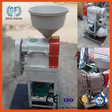 household combination rice mill