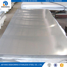 galvanzied mild 410 price cold rolled steel sheet 2mm