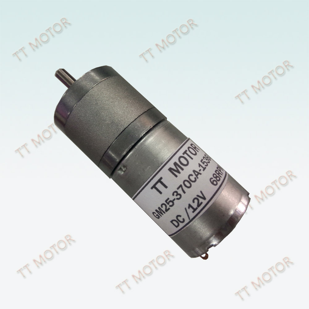 Low Noise Bosch 1 Hp 12v Dc Motor Buy 1 Hp 12v Dc Motor