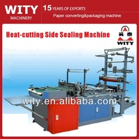 Heat-cutting Side Sealing Machine