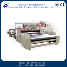 PP Woven Fabric Coating Machine
