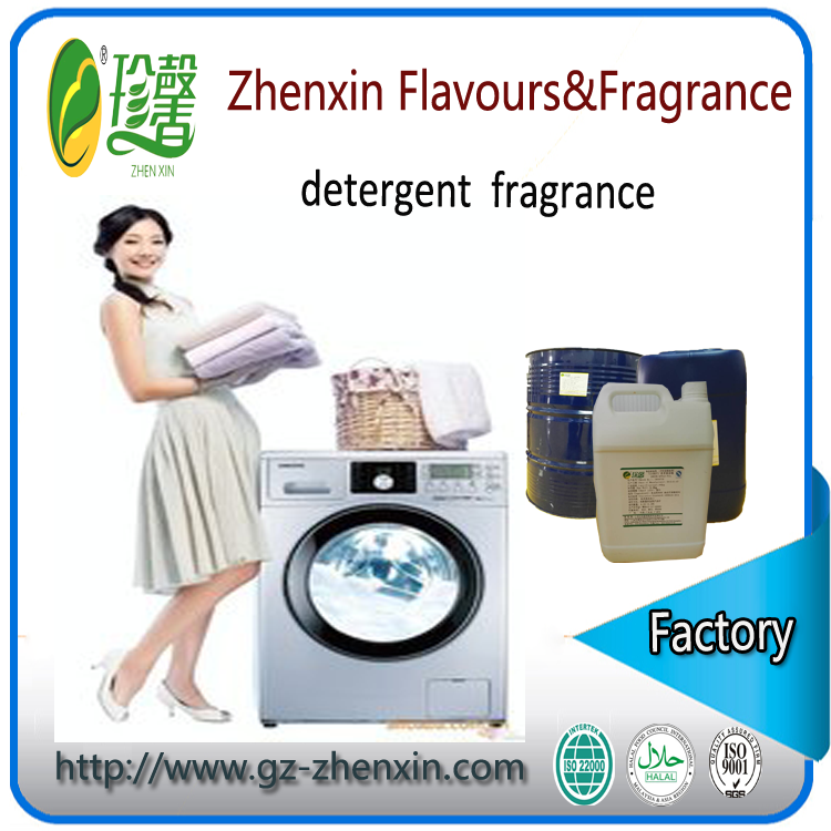 factory fragrance oil liquid jasmine flavours for detergent power or softener liquid