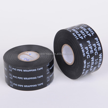 10MIL Printed PVC Vinyl Pipe Wrapping Tape,abrasion moisture, alkalies, acids, corrosion resistance