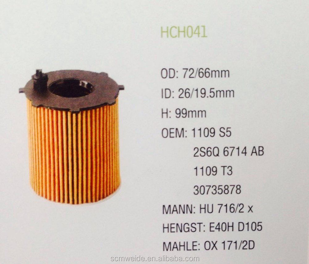 PEUGEOT/ TOYOTA/FORD CAR / OEM1109 S5 / 2S6Q 6714 AB / 1109 T3 / 30735878 High Quality Auto Oil Filter