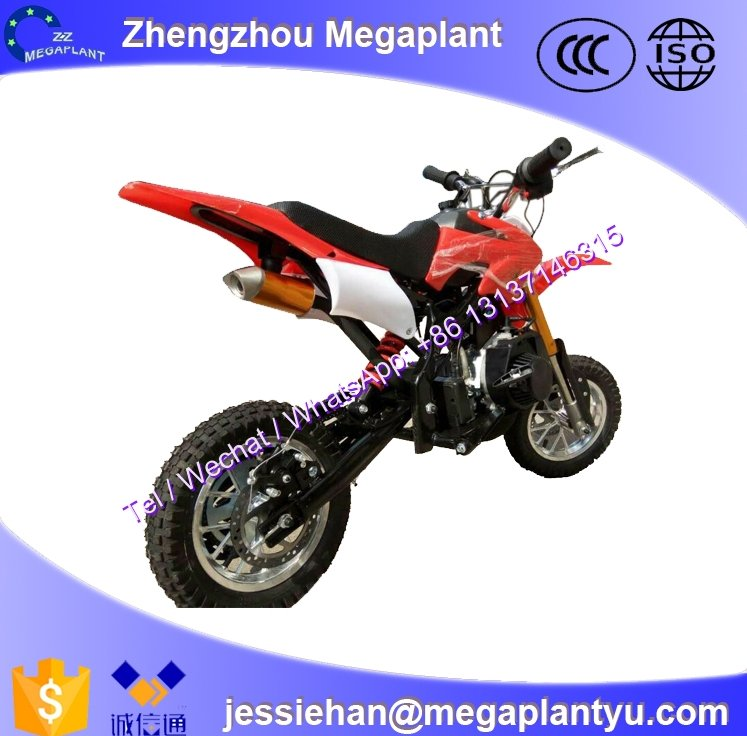 Chinese brands 50cc kids motorcycle