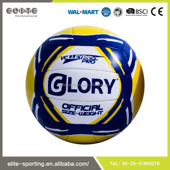 2016 New Arrival Rubber Bladder PU Volleyball