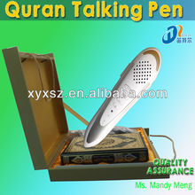 AL-Quran flash mobile