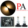 PA Automobile Warm White Headlamp Bulb Car LED 80w H7 head light