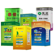 Taiqiang temporary spray adhesive temperary glue for paper supper Since 1997