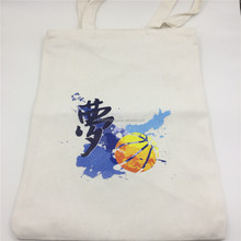 T0139 Low MOQ Plain white 100% cotton canvas tote shopping bag with zipper closure and custom logo
