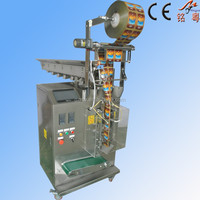 Factory direct sale small plastic part packaging machine