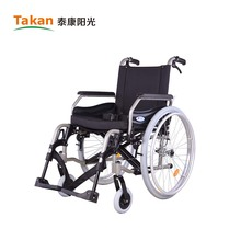 wheel chairs:with black plastic footplate