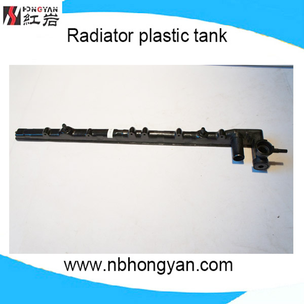 Black water radiator tank ,auto spare parts for NI-001