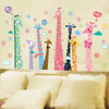 A removable wall color giraffe children's cartoon wall stickers stickers real kindergarten animal XL9010ab