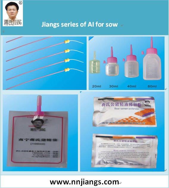 17 degrees pig semen box refrigerators 12 litres of pig semen constant temperature refrigerator