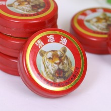 Essential Ointment 8g Treat Prickly Heat Moisturizing Skin Care Cooling Effect To Stopping Irritation Essential Balm Oil