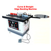 Easy operation Curve straight portable woodworking edge banding Machine