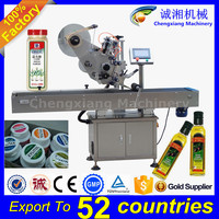 (CE certification) Fully automatic plastic bag labeling machine(feeder automatically)