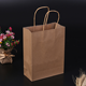 Recycling foldable Kraft paper tote bag