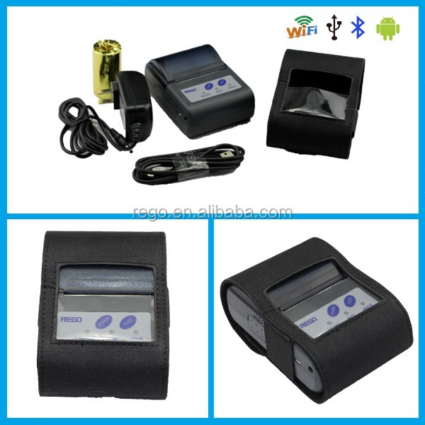 Police Alcohol Tester With Printer RG-MTP58B