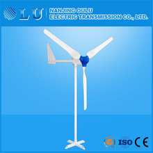 2016 hot sale low start wind speed horizontal axis wind turbine price