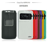 High standard mobile phone leather flip smart cover for oppo n1