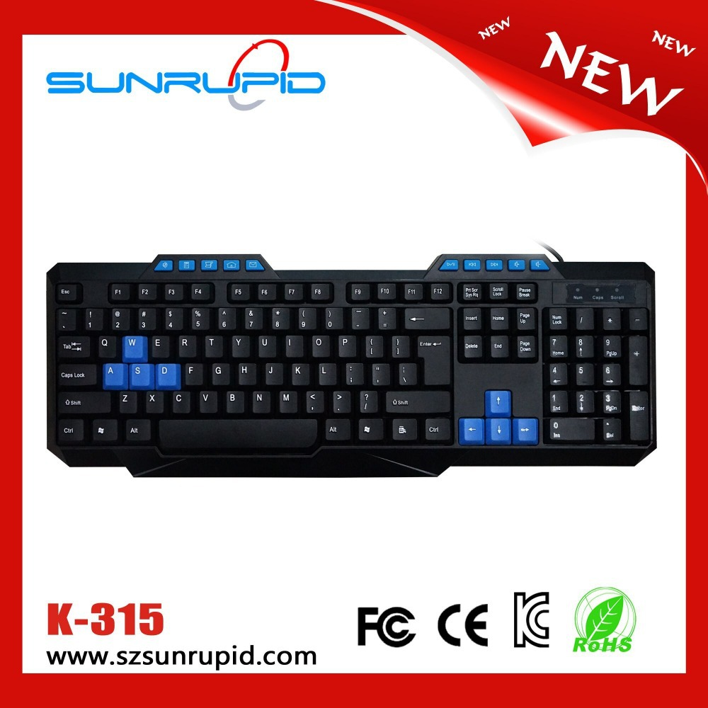 New product wired multimedia keyboard with 10 built-in multimedia keys