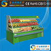 New design mini supermarket display freezer for vegetable and fruit display (SUNRRY SY-SVS1500W)