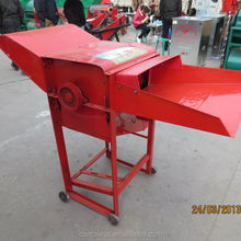 Cheapest rice shelling machine with best service