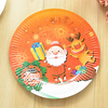 Factory Direct Sales Party Decorating Bulk Paper Plates for Halloween/Christmas/Wedding/Birthday