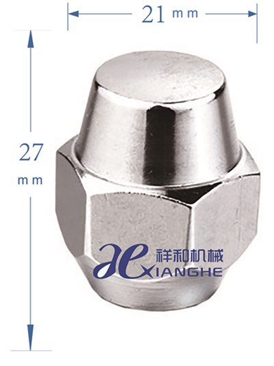 China Chrome Car Wheel Lug Nut M12X1.25
