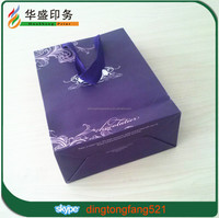 Wholesale lovely purple custom print boutique paper bag gift packaging bag