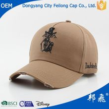 New Coming Wholesales Cartoon Man And Women Winter Baseball Cap/Hat
