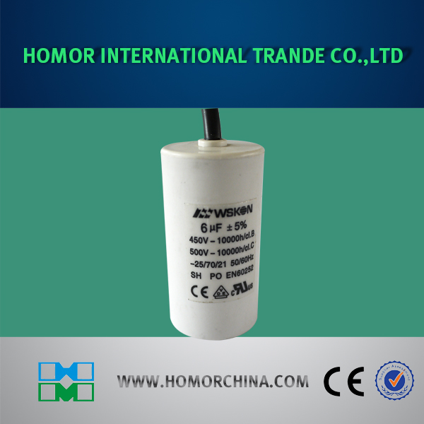 mpe metallized polyester film capacitor