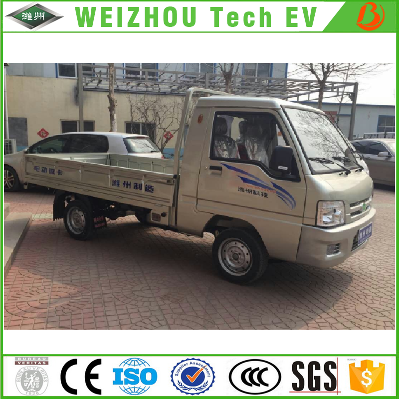 city car electric vehicle single cab pickup